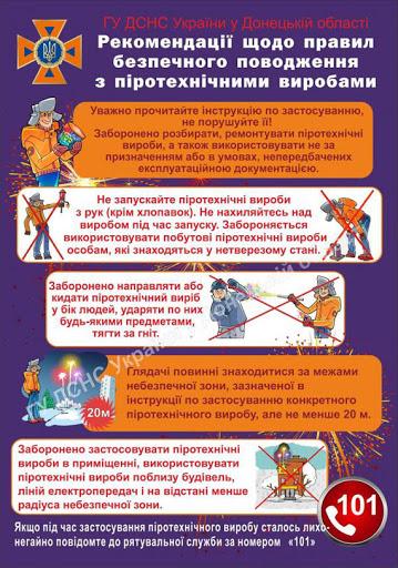 Вас приветствует интернет-магазин 24k.ua